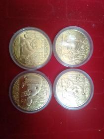 熊猫纪念章(四个合售)