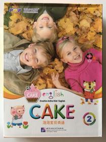 新东方点读版 泡泡宝贝英语2(English Cake 2)(含故事书+活动手册+语音手册+MP3 少儿英语幼儿英语学习教材 儿童英语