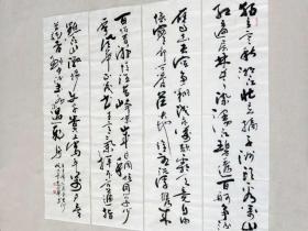 【保真】中国书法研究会会员、山东省书协会员王忠华四条屏:《沁园春·长沙》