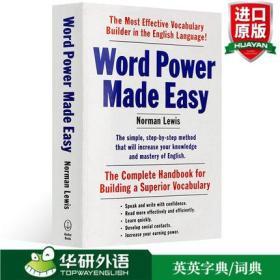 正版Word Power Made Easy单词的力量英文原版 英语词汇进口书籍 可搭英英韦氏词典字典韦小绿merriam webster Vocabulary builder