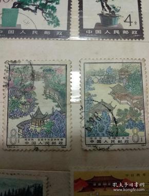 T96(4-1  4-2)拙政园邮票
