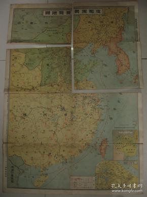 日本侵华地图 1938年《支那现势要览地图》(七七事变爆发-日军侵占我国城市及具体日期!各地物产资源分布!附:上海附近详细图!)