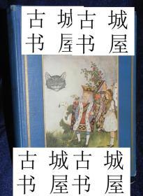 稀缺,《爱丽丝梦游仙境 》12 幅Milo Winter彩色插图和许多黑白插图,1916年出版,精装