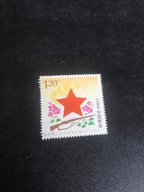 个性化服务专用邮票(信销票)