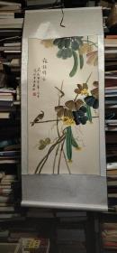 中央美院著名工笔画家 凌雪【段和敏】福禄绵长作品一幅   保真