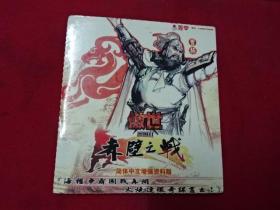 游戏--1CD-傲世-赤壁之战