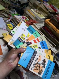 中华儿童故事丛书 发明 智慧  战斗  传奇  勤学  神话  神话   寓言 故事精选  8本  盒售       H