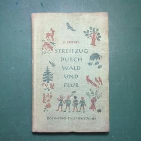 德文原版,向森林与原野进军