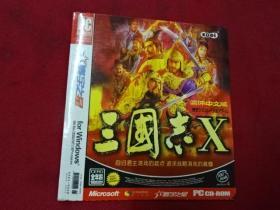 游戏--1CD-三国志X