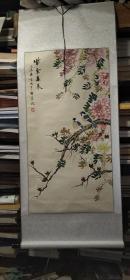中央美院著名工笔画家 凌雪【段和敏】紫气东来作品一幅  保真