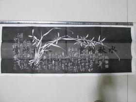 早年旧拓片——郑板桥——倒题兰——兰诗图