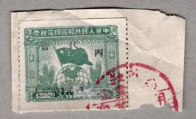东北区税票----1949东北区旗球图税票,壹万元加盖改1000元,3号