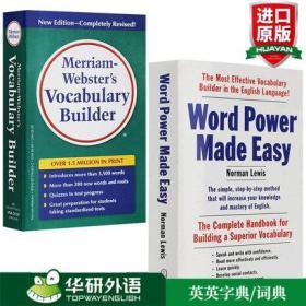正版 word power made easy单词的力量 韦氏字根词根词典Vocabulary Builder 英文版原版词汇工具书 英语词汇书进口英英字典
