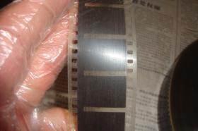 上海新闻第2号电影胶片拷贝,1本 (和平二十八号的诞生),1958年上海科学教育电影制片厂导演:刘琼,解说:张瑞芳,摄影:沈维康。孤品