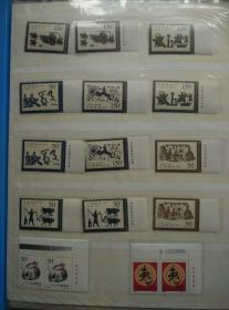 1999年邮票和型张20套全,2个全年。连张票。