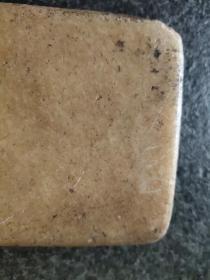 明代汉白玉老砚台、笔添、石质细腻
