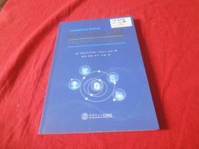 电力分布式交易-可持续的电力商业运营和监管模式