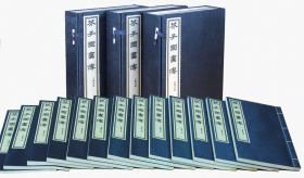 芥子园画传(手工宣纸线装 全彩印刷 带木箱)三函十三册