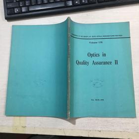 Optics in Quality AssuranceII光学质量保证(英文)