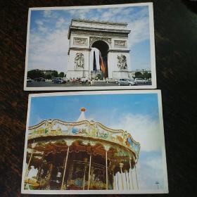 明信片;法国建筑  ,风光  2枚