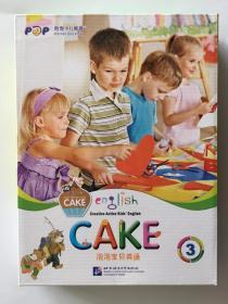 新东方泡泡宝贝英语3幼儿园英语幼小衔接故事和科普阅读教材CAKE少儿英语幼儿英语学习教材儿童英语
