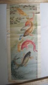 """上世纪五六十年代潘观缋绘""""九如图""""美术年画"""
