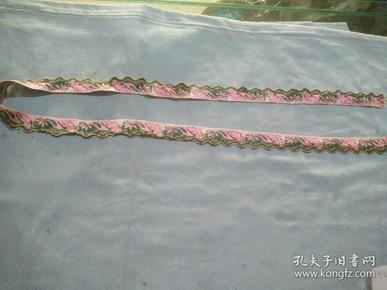 清代刺绣衣服花边。100/2.5