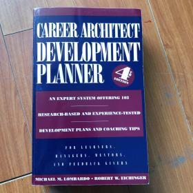 Career Architect Development Planner(Fourth Edition)  (英文原版)  一厚册