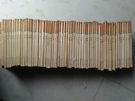 卫斯理科幻小说系列:2-6、8-19、21-33、35、37-43、45、46、47、49、51、52、53、55、57、59、60、62、63、64、67、68、69、70-73(共59本)