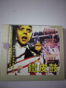 VCD 铁皮鼓