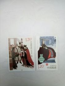 人物邮票2张(3〉