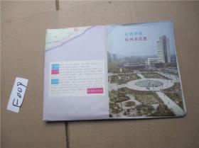 杭州详图 杭州市区图 1989年一版一印