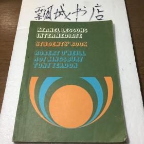 核心英语-学生用书