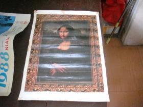 1985年年画《莫娜丽萨》尺寸约52/38公分