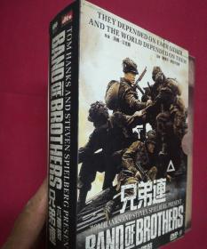 DVD-9《兄弟连》6碟装(1-6集)