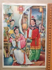 50年代年画宣传画 吴少云 《贾宝玉夜探潇湘馆》-16开