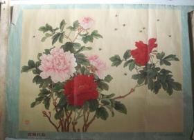 """1962年辽宁美术出版社出版-赵梦朱作""""富丽长春""""美术年画(一版七印)"""