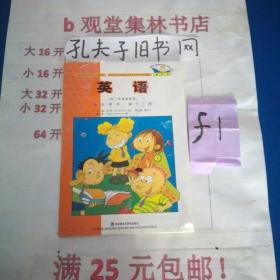 英语(新标准)(小学)(供一年级起始用)(学生用书)第十二册 (点读版)