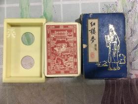 红楼梦 扑克牌  (54 张全带盒)红楼梦人物图案