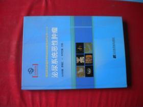 《泌尿系统恶性肿瘤》,16开精装付成著,辽宁科技2015.3一版一印,6909号 ,图书
