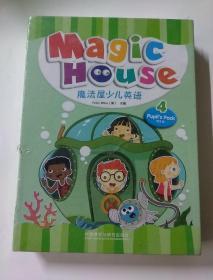 魔法屋少儿英语4学生包