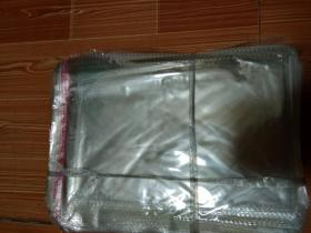塑料包装袋100个尺寸规格16x22厘米--可装32开和大32开本书籍
