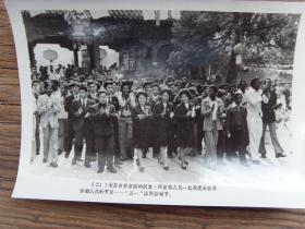 1977年,外国朋友和北京市民,参加五一国际劳动节游园活动