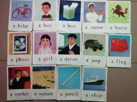 双面英语学习卡片   14张