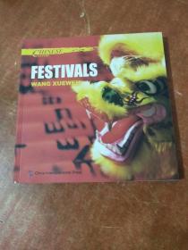 中国文化系列丛书:中国文化·节日(英文版)