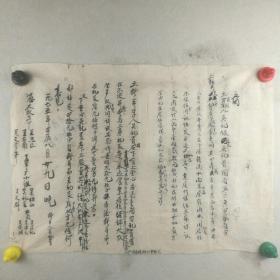 1975年【买屋契约】(当事人或见证人:吴礼银,吴礼贵等,多人签名)38x53 cm
