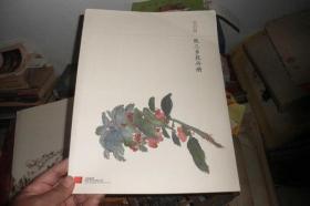 吴昌硕——致三多花卉册