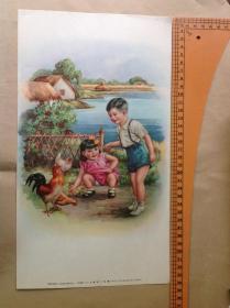 50年代年画宣传画 李慕白 《饲鸡》 上海庐山画片 一印10,000