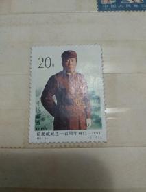 杨虎城诞生100周年(1893-1993)
