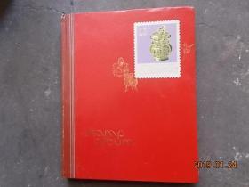 80年代老邮票册(空册子)精装本12开